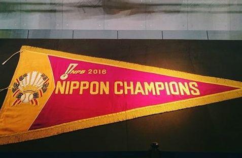 12球団、平成の中で最後の「シーズン勝率一位&日本一」一覧