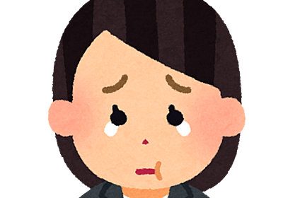 【朗報】まいんちゃんこと福原遥の泣いてる顔に興奮した奴wwwww