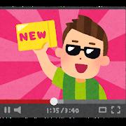 【悲報】ヒカルさんが急上昇独占し過ぎてYouTube終了かw