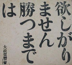 日本政府「オラァッ!メダル用の銀よこせ!」 小学校「ふぇぇ・・・」