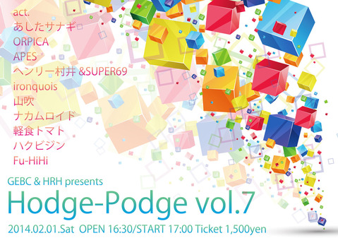 hodge-podgevol7