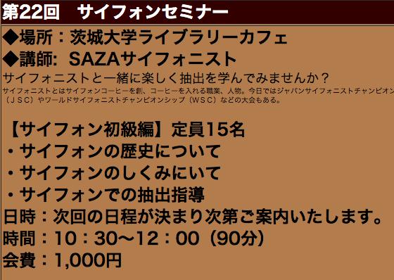 スクリーンショット 2015-04-27 20.21.40