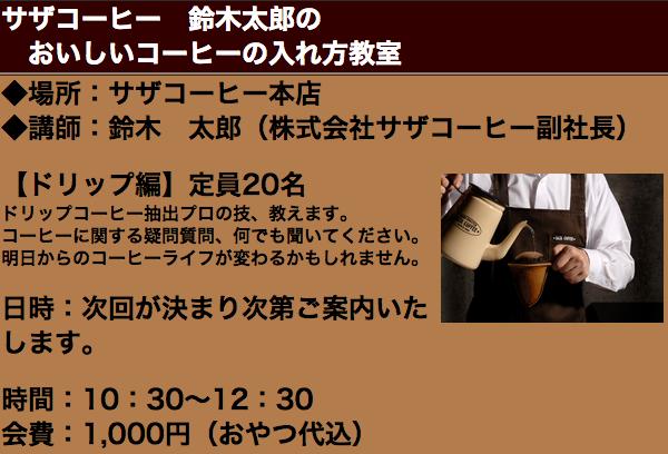 スクリーンショット 2015-04-27 20.21.58