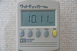 wattchecker-10
