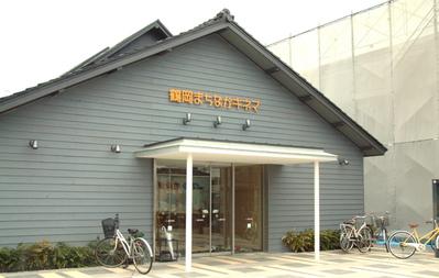 鶴岡まちなかキネマ1