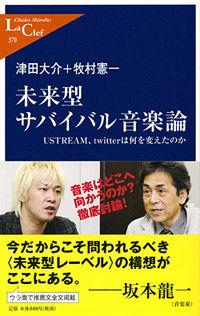 http://livedoor.blogimg.jp/weapon6666-pekepon/imgs/2/f/2fd2fa77.jpg