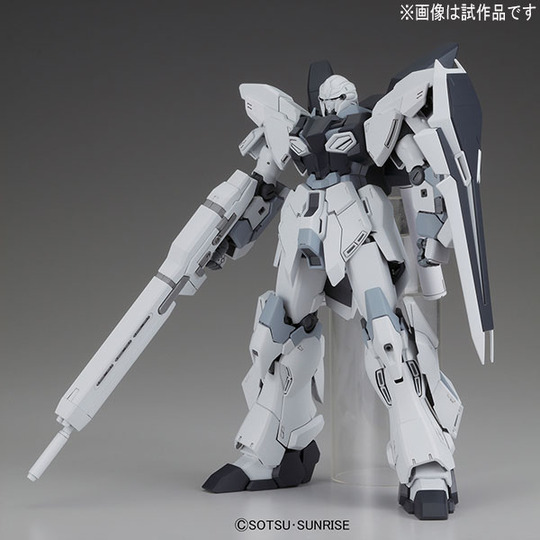MG MSN-06N シナンジュ・スタインVer.Ka プラモデル