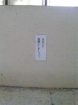大平山04