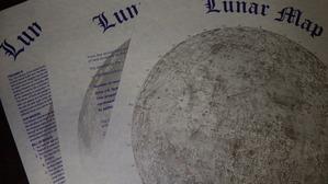 月の土地の権利書