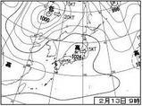 天気図0213