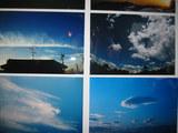 雲の写真展