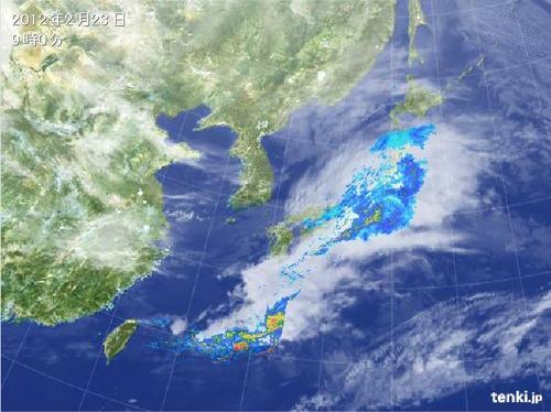 23日09時 衛星と雨雲の動き
