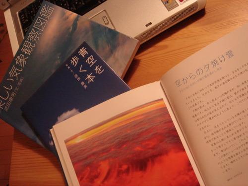 2011_05_11_book