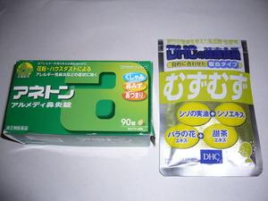 P1000995