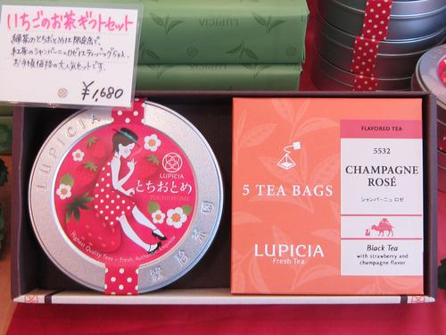 いちご紅茶2
