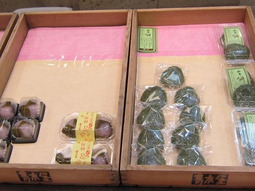 桜餅 草餅