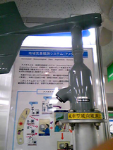 SH350151