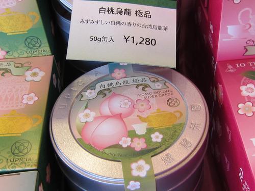 白桃ウーロン茶