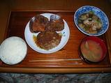 250円の料理