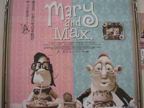 2011_05_19_movie
