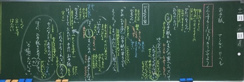 お手紙 - 1 (1)