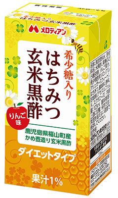 0422_希少糖はちみつ黒酢125ml