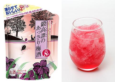 150602_鍛高譚のあっさり梅酒