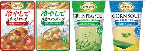 150609_シェフズリザーブ冷たいスープ