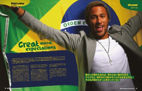 INT_Neymar_1_low