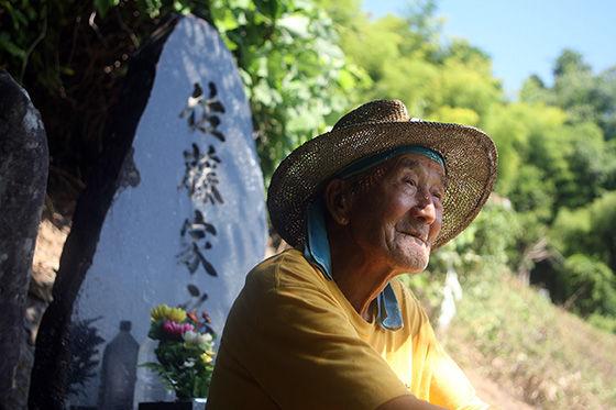 平成25年度 文化庁映画賞受賞記念上映会『先祖になる』に10組20名をご招待!