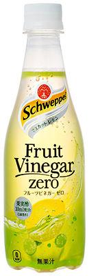 おいしい&ヘルシーな炭酸飲料「シュウェップス フルーツビネガーゼロ マスカットレモン」の開発担当者にインタビュー!
