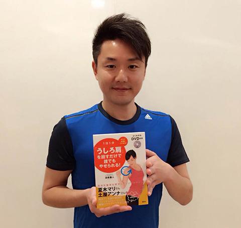 今夜、2/7(金)21時から『うしろ肩』エクササイズの高橋義人さんが「イマメカ!!」USTに出演!ツラーイ四十肩を治す方法を公開します!