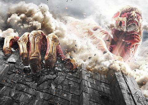 進撃の巨人 ATTACK ON TITAN 前篇
