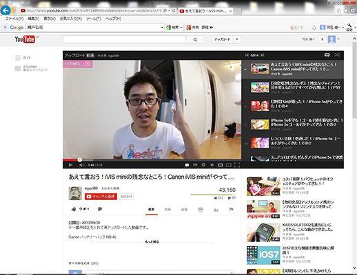 動画で収益を得られる!? YouTubeパートナープログラムで活躍中の瀬戸弘司さんにインタビュー!