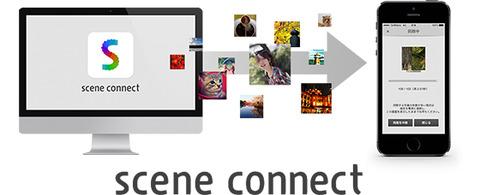 sceneconnect