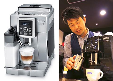 あのカフェメニューをお家で! デロンギのエスプレッソマシンで気軽にコーヒーを楽しもう♪