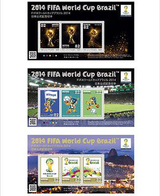 サッカーファン垂涎!? 特殊切手「FIFA ワールドカップブラジル 2014」が、2014年5月12日販売開始!