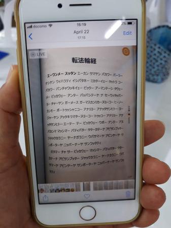 20180610_151947[2]