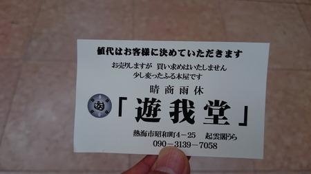 DSC_0061_6