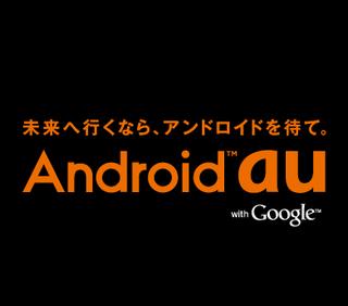 androidau