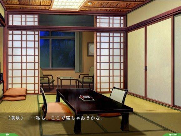 boku-no-kanojo-wa-gatenkei-12-e1410605841762