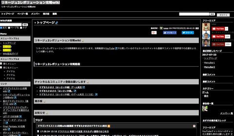 リネージュ2レボリューション攻略wiki