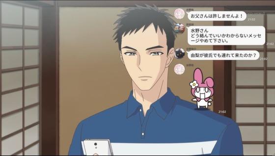 サンリオ男子 第8話 感想:会長さん受験勉強とバイトやるのは大変!部活は引退したのかな!