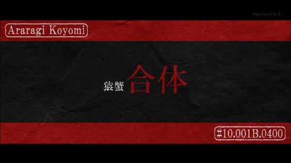 終物語 第9話「しのぶメイル 其ノ參」感想:ノーパンブランコは斬新すぎる!