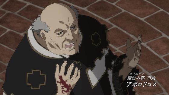 将国のアルタイル 第5話 感想:市長悪人ヅラだけどブラフかな!副市長のいい人アピール怪しい!