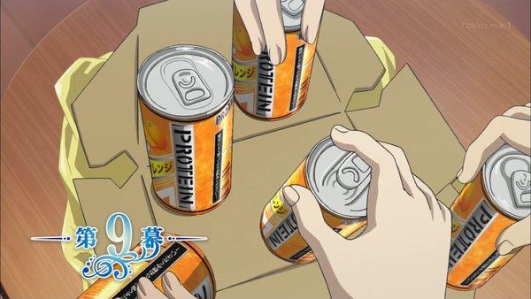 スタミュ 高校星歌劇 第9話「第9幕」感想:オレンジジュースが飲みたくなった