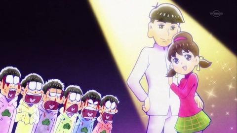 おそ松さん 第21話「麻雀/神松」感想:トト子ちゃん取られた…