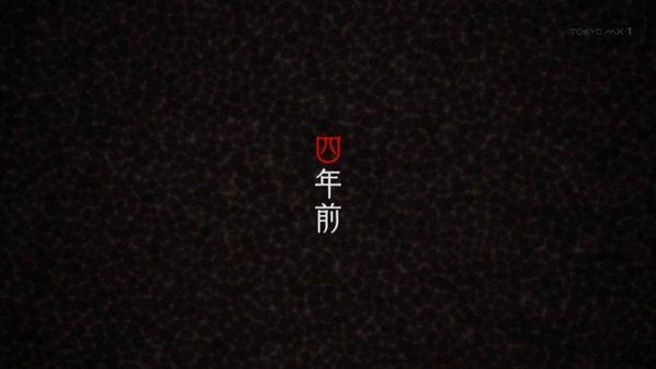 櫻子さんの足下には死体が埋まっている 第11話「蝶は十一月に消えた 後編」感想:みんなで顔芸!
