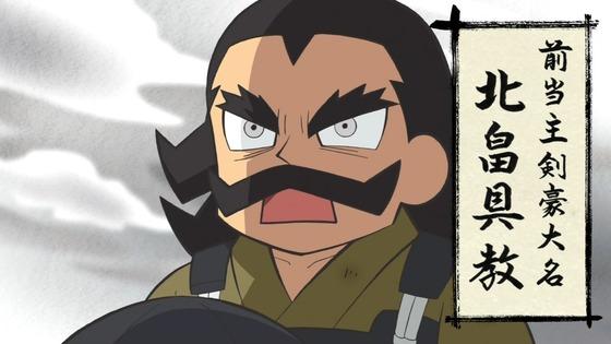 信長の忍び 第33話 感想:北畠って弱小なイメージだけど剣豪だったのね!