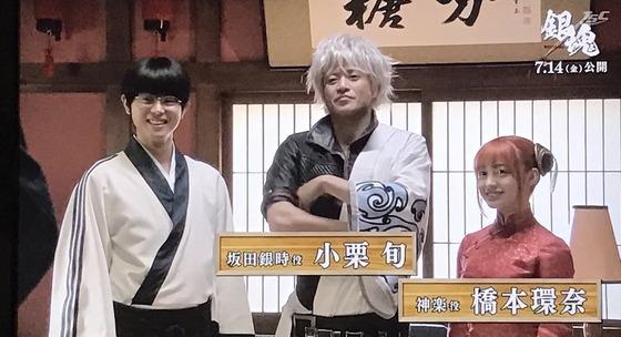 銀魂 過去回想篇 第13話(最終回) 感想:最後はやっぱり新八!10月からの新作も楽しみ!